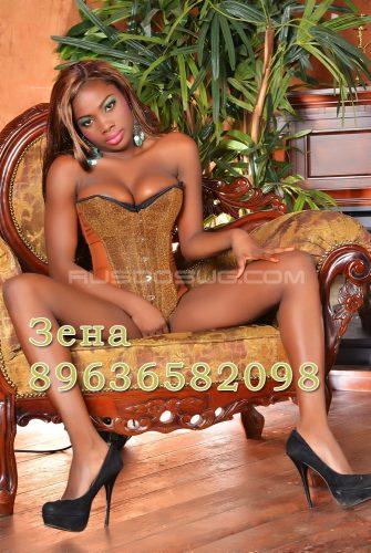 Проститутка Зена