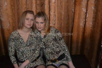 Проститутка Сестрички