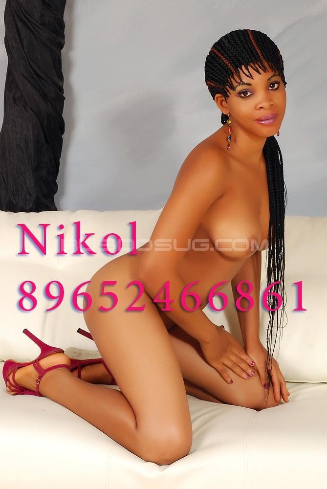 Проститутка Nikol