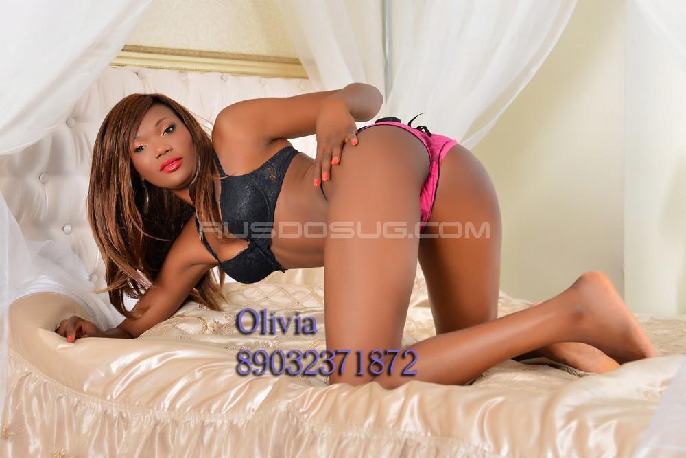 Проститутка Olivia