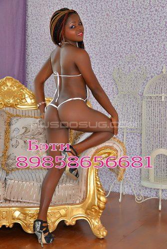 Проститутка Бетти