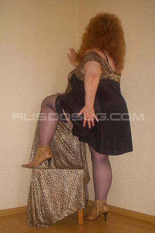 Проститутка Изабелла