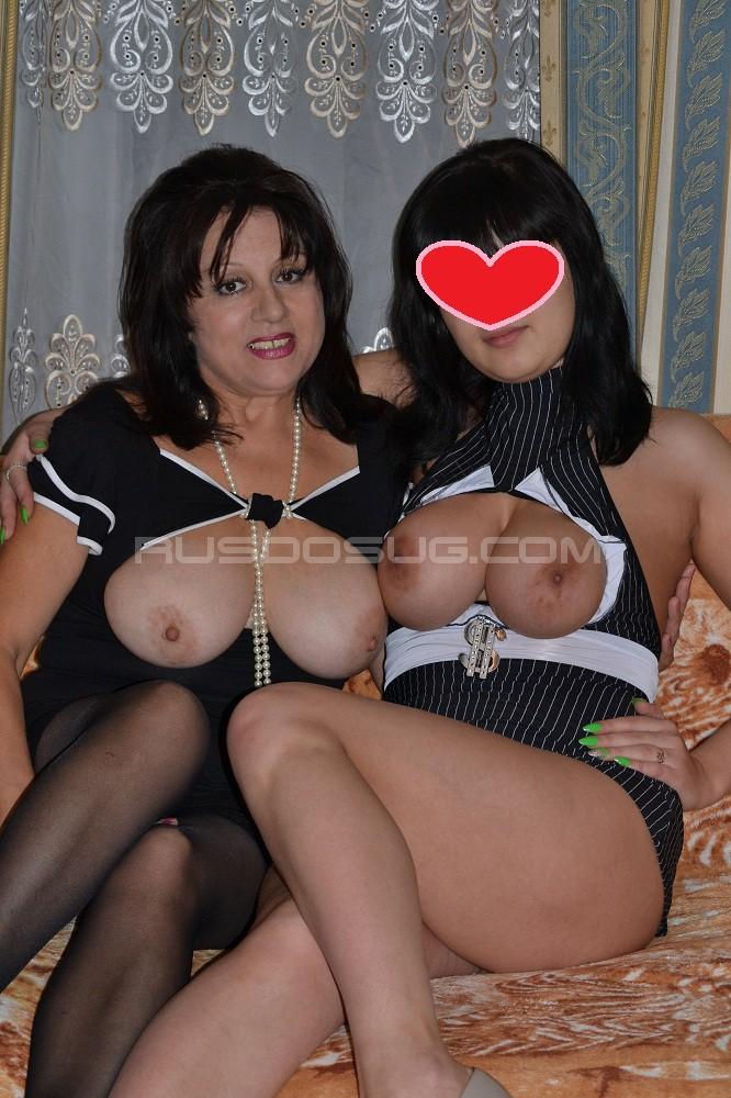 мама украина проститутки дочкой с