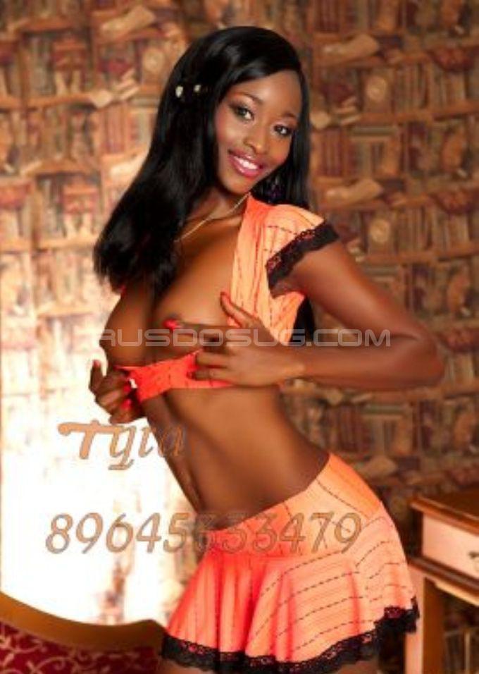 Проститутка Tyra