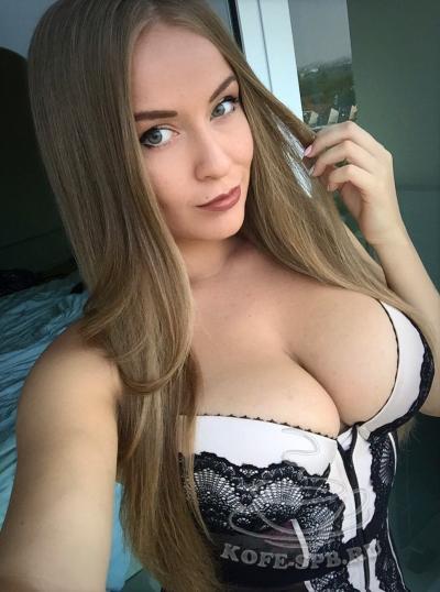 снять элитный проститутка шлюха в Москве